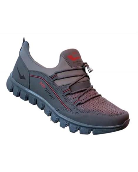 Boy Uzatan Spor Ayakkabı Kahverengi + 7 Cm.