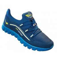 Ultra Hafiif Gizli Topuk Erkek Spor Ayakkabı